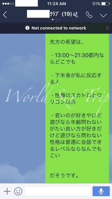 IMG_3630.jpg